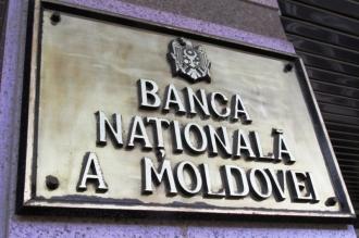 Rezervele valutare ale BNM au crescut cu 30 milioane de lei
