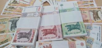 Peste 500 de milioane de lei, încasate în bugetul de stat de Serviciul Vamal timp de o săptămână