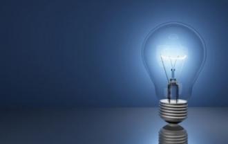 Tariful pentru energia electrică, ar putea fi micșorat