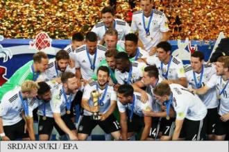 Germania a câștigat Cupa Confederațiilor 2017