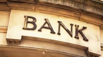 Sistemul bancar, expus riscurilor de fraudare și după furtul secolului