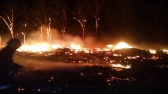 Un nou incendiu a izbucnit în această noapte în Capitală