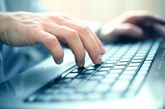 Înscriere online la grădiniță