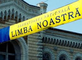 Moldova marchează Ziua Limbii