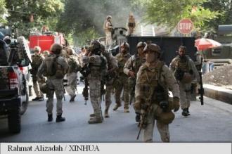 Afganistan: Explozie la o moschee șiită din Herat; peste 29 de morți și 63 de răniți
