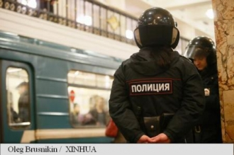 Rusia: FSB anunță reținerea a patru persoane, având legături cu SI, care plănuiau atentate la Moscova
