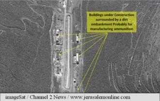 Iranul construiește o fabrică de rachete în Siria