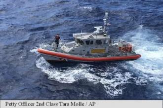 Elicopter al armatei americane, dispărut în Hawaii