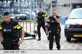 Poliția din Rotterdam a anulat un concert din cauza unei amenințări teroriste