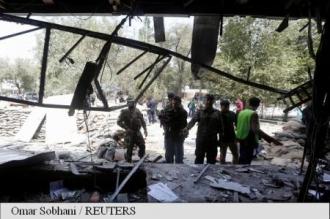 Afganistan: 13 civili, uciși în atacuri ale SUA; forțele americane au deschis o anchetă