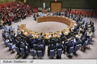 ONU: Reuniune de urgență a Consiliului de Securitate, vineri, după tirul de rachetă nord-coreean