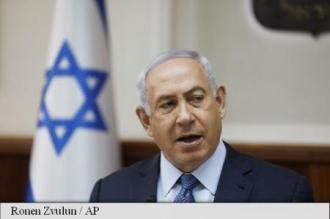 Întrevedere, la New York, între președintele egiptean Sissi și premierul israelian Netanyahu