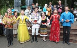 Festivalul etniilor la Chișinău