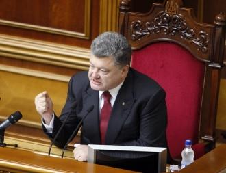 Regimul de la Kiev își sfidează vecinii și a dat startul deznaționalizării minorităților entice