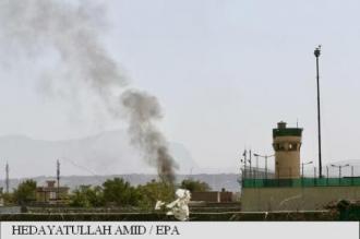 Afganistan: O lovitură aeriană americană a făcut