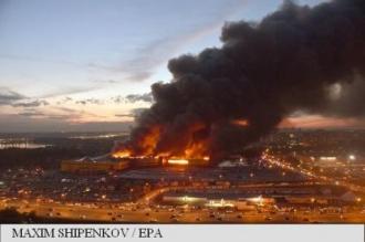 Rusia: Incendiu într-un centru comercial de lângă Moscova, 3.000 de persoane evacuate