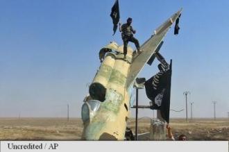 Statul Islamic a pierdut 87% din teritoriul cucerit în 2014