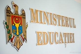 Ministerul Educației încearcă să mușamalizeze neregulile financiare de la Agenția Națională pentru Curriculum și Evaluare