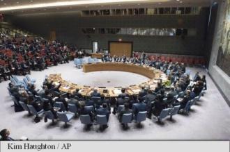 ONU invită la negocieri între Irak și kurzi