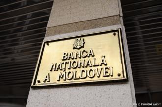 """Banca Națională impune sancțiuni membrilor Comitetului de conducere al Băncii Comerciale """"Energbank"""""""