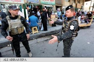 Atentat sinucigaș în apropiere de Bagdad: 11 morți