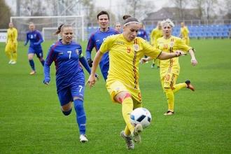 Naționala feminină la fotbal a fost învinsă de România