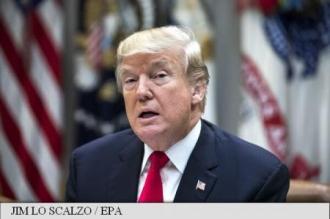 Donald Trump va recunoaște Ierusalimul drept capitală a Israelului