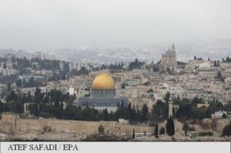 Forțele israeliene se pregătesc de confruntări înainte de declarația lui Trump privind Ierusalimul