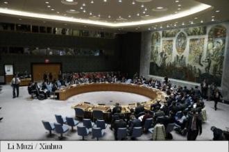 Consiliul de Securitate al ONU se va reuni de urgență vineri în chestiunea Ierusalimului