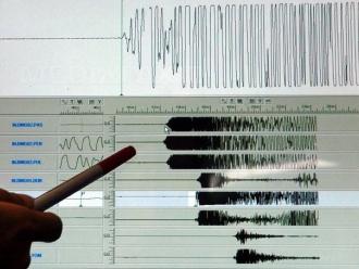 CUTREMUR de 7,6 magnitudine în Marea Caraibilor, resimţit în Honduras, Mexic şi Belize. A fost emisă alertă de TSUNAMI