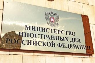 Moscova își rezervă dreptul de a riposta la promulgarea legii antipropagandă de către autoritățile Moldovei