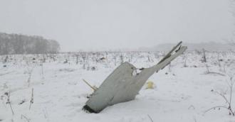 Un avion cu 71 de pasageri la bord s-a prăbuşit în apropiere de Moscova. Nu există supravieţuitori. Printre victime se numără şi cetăţeni străini