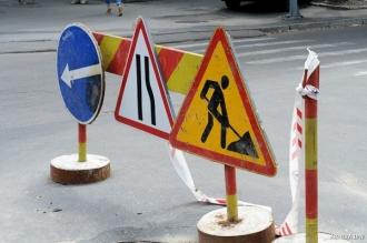Trafic suspendat pe strada Ion Creangă