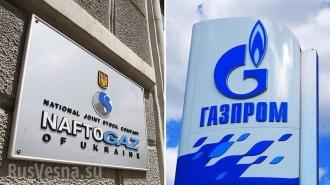 """Gazprom"" a reziliat contractul de livrare și tranzitare a gazului cu Ucraina"