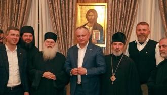 """Sub patronajul Președintelui a fost inaugurată organizaţia internaţională """"Prietenii Ortodoxiei"""""""