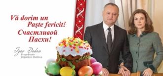 """Fundația """"Din Suflet"""" va organiza o acțiune de caritate, cu ocazia sărbătorilor pascale"""