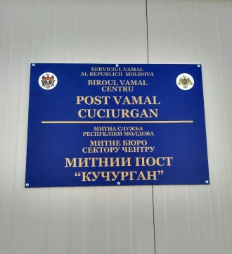 Noi facilități la exportul de mărfuri pentru agenții economici din regiunea transnistreană