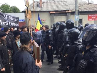 PSRM cere audierea ministrului de Interne, Alexandru Jizdan