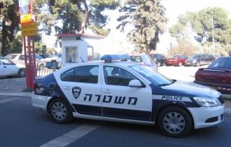 Fetița unei familii de moldoveni, stabilită în Israel, ucisă de dădaca de la grădiniță