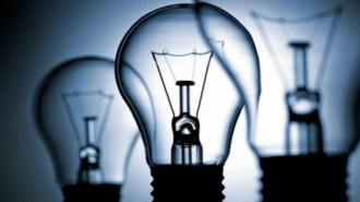 Tariful la energia electrică a fost micșorat