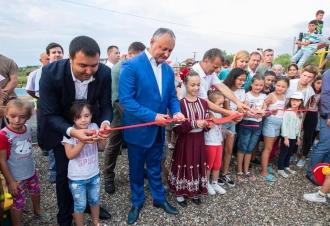 Complex sportiv, inaugurat în orașul Comrat
