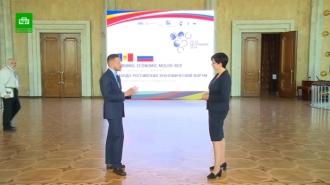 СПЕЦВЫПУСК Молдо-Российский Экономический Форум 22.09.2018