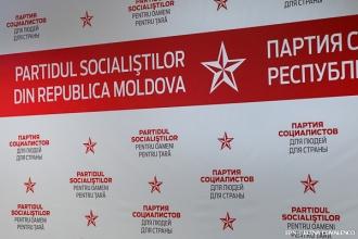 Opinie: PSRM ar putea fi exclus din cursa electorală