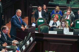 """Igor Dodon a ținut un discurs în fața studenților Universității de Stat din Moscova """"M.V. Lomonosov"""""""