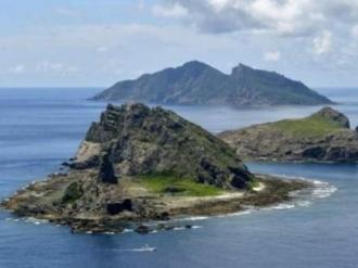 Dispariţie misteriosă: Una dintre insulele Japoniei este de negăsit