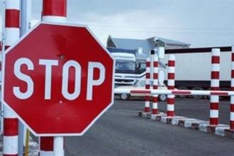 "Postul vamal ""Sokireanî"" din Ucraina și-a sistat temporar activitatea"