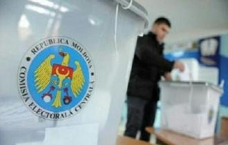 Ultima zi pentru înregistrarea votanților