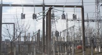 Electricitate scumpă