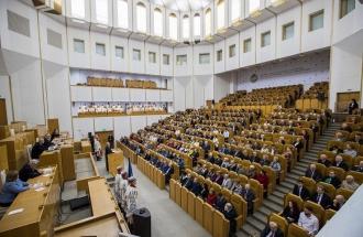 660 de ani de la formarea Țării Moldovei