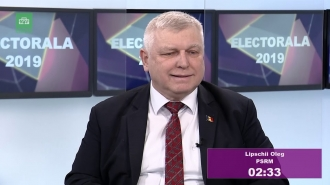 """Dezbateri Electorale 2019"" - Circumscripția uninominală nr. 23"